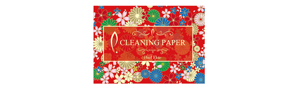 Cleaning Paper