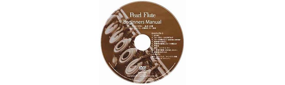 Flute DVD