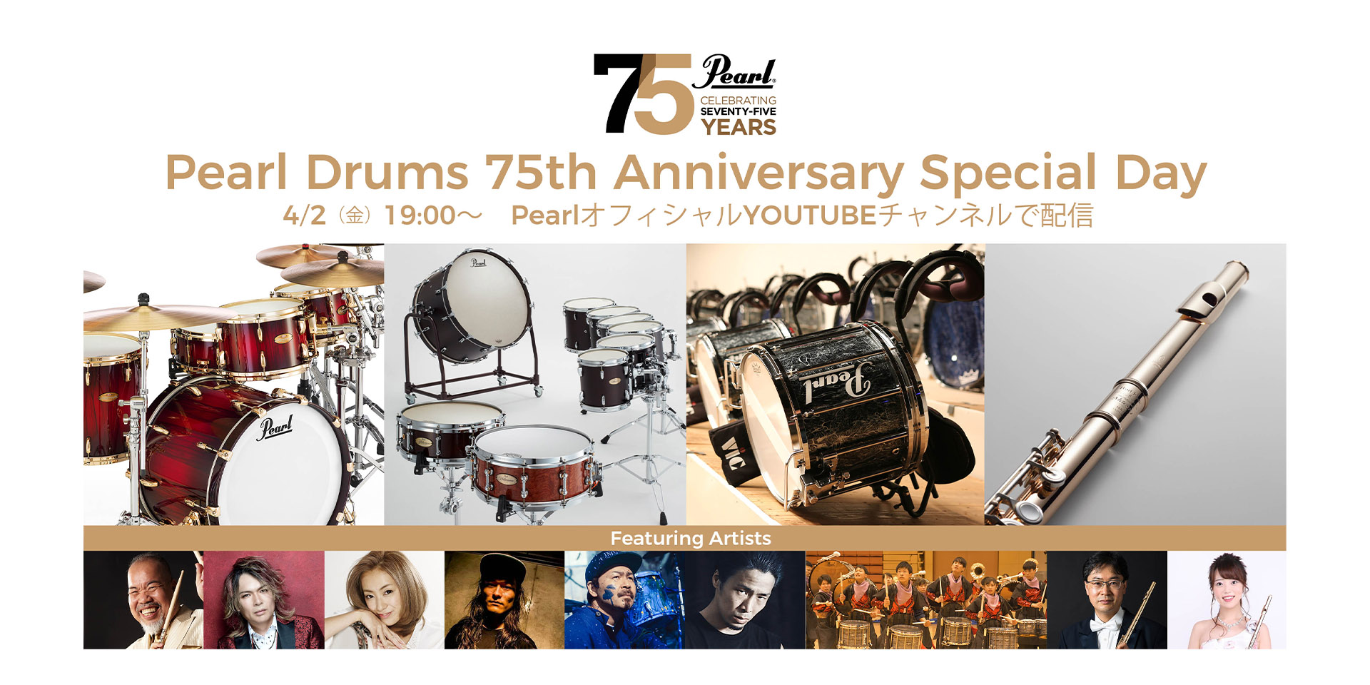 Pearl Drums 75th Anniversary Special Day